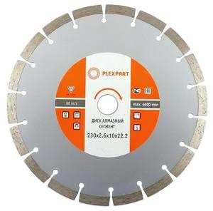 Диск алмазный сегмент 300х10х25,4 мм S