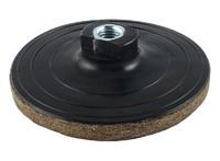 Круг войлочный (125х10 мм; М14) серый грубошерстный
