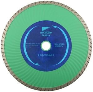 Диск отрезной алмазный турбо волна 230х22,2 мм Family