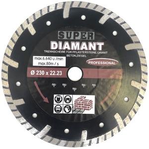 Диск отрезной алмазный турбо глубокорез (черный) 230х22,2 мм Super-Diamant