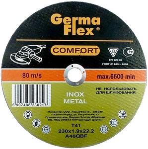 Круг (диск) отрезной по нержавеющей стали 125 мм (125х1,6х22,2) INOX Comfort