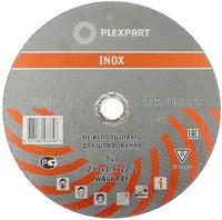 Круг (диск) отрезной по нержавеющей стали 230 мм (230х1,9х22,2) INOX «PLEXPART»