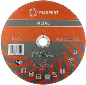 Круг (диск) отрезной по металлу 115 мм (115х2,5х22,2) METAL «PLEXPART»