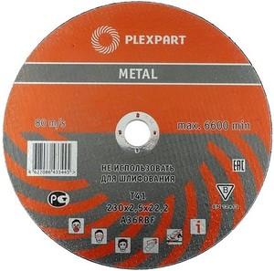 Круг (диск) отрезной по металлу 180 мм (180х2,5х22,2) METAL «PLEXPART»