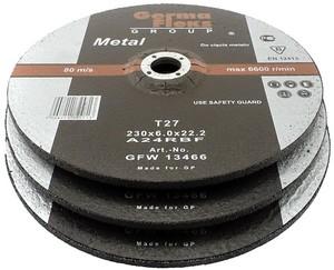 Круг зачистной по металлу 150х6,0х22,2 «GermaFleks Group»