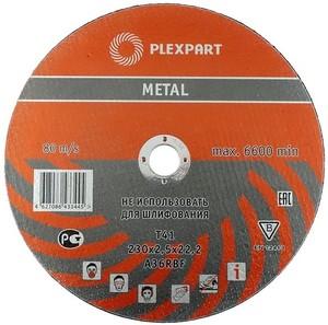 Диск отрезной по металлу 115х2,5х22,2 METAL «PLEXPART»