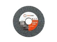 Круг заточный абразивный 150х20х12,7 мм Р120 (зеленый) «PLEXPART»