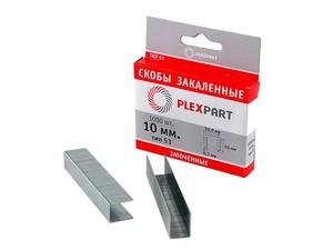 Скобы для степлера закаленные 6 мм, тип 53 «PLEXPART»