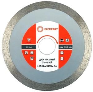 Диск алмазный для плиткореза сплошной 180х10х25,4 мм W резка мокрая (Diamond Line)